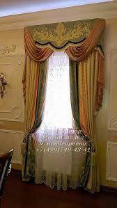 Textol Drapery Supplies 583 Best Draperies Images On Pinterest Window Coverings