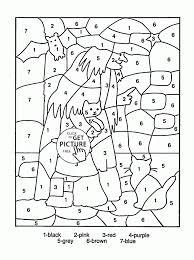 color by number addition worksheet koogra