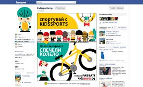 koketna bg for kidssports bg applications tarasoft