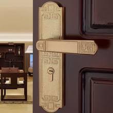 Bedroom Door Lock by Online Get Cheap Woode Door Luxury Lock Aliexpress Com Alibaba