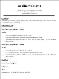 Good Resume Builder English Resume Template Resume Builder