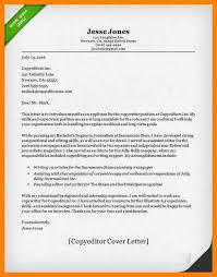 6 cover letter sampel foot volley mania