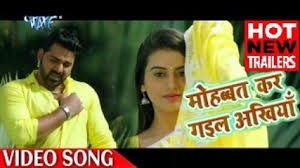Seeking Song In Trailer Pawan Raja Official Trailer Pawan Singh Akshara Monalisa