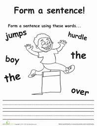 build a hurdling sentence worksheet education com