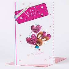 birthday card heart balloons wife only 99p