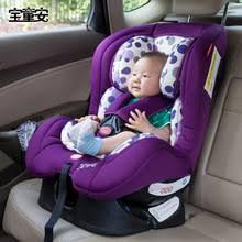Most Comfortable Infant Car Seat Popular Convertible Baby Car Seats Buy Cheap Convertible Baby Car