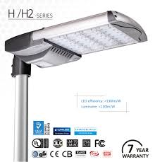 philips solar light h h2 outdoor new led street lights 35w with philips chips zgsm