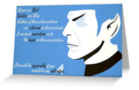 trek valentines day cards trek gifts for him and on valentines day questmerch