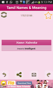 tamil baby names meaning android apps on play