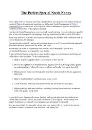 argumentative essay about the mass media definition essay
