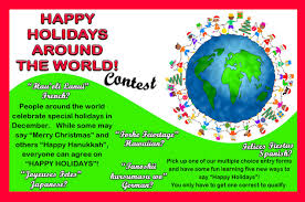 new patient contest happy holidays around the world the apple