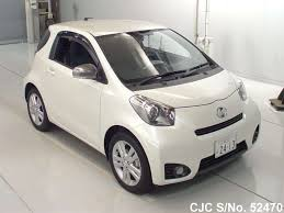 toyota iq 2015 toyota iq white for sale stock no 52470 japanese used