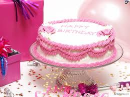 birthday cake wallpapers lyhyxx com