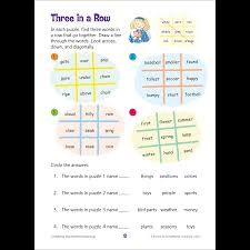 2 Colors That Go Together by Vocabulary Puzzles 2 Workbook Improves Reading Comprehension