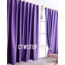 Thick Purple Curtains Purple Heavy Thick Blackout No Pattern Simple Cheap Curtains