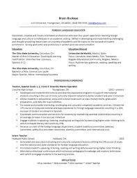 List Computer Skills Resume Resume Posters A Tale Of Two Cities Vs Things Fall Apartlink Essay