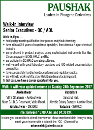 Subject Line For Sending Resume By Email Jobs In Alembic Pharmaceuticals Ltd Vacancies In Alembic