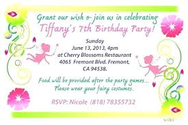create cards online create your own invitations online birthday invitation cards another