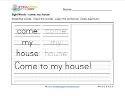 sight words worksheet come my house kinder sight words