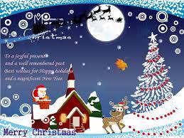 funny christmas cards for boss christmas lights decoration