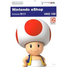 nintendo eshop gift card nintendo eshop 100 hkd card hongkong digital