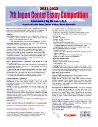 Evaluation essays on cars   Vegas Horse Tours college application essay ucla address