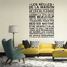 speak english kiss french dress italian bedroom wall stickers home art design house decoration vinyl french home rules words kids wall stickers colorful pvc room wall