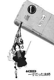 hozuki no reitetsu 30 best hoozuki no reitetsu images on pinterest manga anime