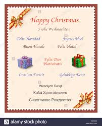 feliz navidad christmas card feliz navidad stock photos feliz navidad stock images alamy