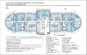 Msc Divina Floor Plan Skav Aastha In Yeshwantpur Bangalore Price Location Map Floor Plan