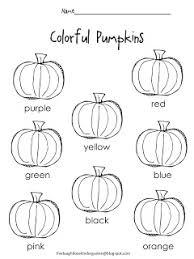 free color words worksheet preschool fun pinterest free