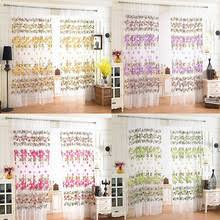 Half Window Curtain Popular Half Window Screens Buy Cheap Half Window Screens Lots