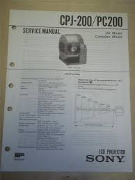 sony service manual cpj 200 pc200 lcd projector original repair