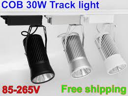 industrial led shop lights 10pcs cob led track light 20w 30w 3300lm 4000k 220v 110v track rail