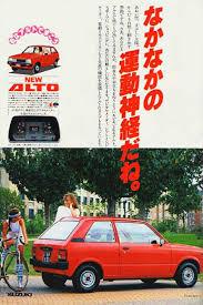 the 25 best suzuki alto ideas on pinterest kei car rx7 and