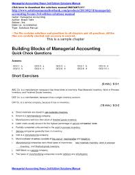 managerial accounting braun 3rd edition solutions manual by tbsm