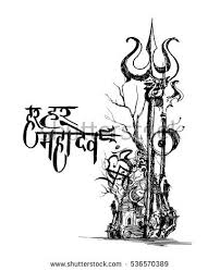 shiva stock images royalty free images u0026 vectors shutterstock