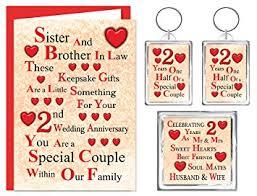 second year wedding anniversary in 2nd wedding anniversary gift set card 2