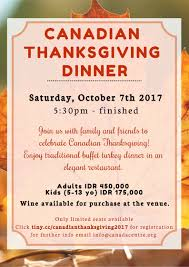 canadian thanksgiving dinner october 7th 2017 iccc