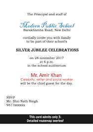 formal invitation invitations formal informal more kiddingtown