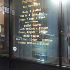 Chinese Buffet Hours by Chopstick Buffet Chinese 1012 Hampstead Blvd Clinton Ms