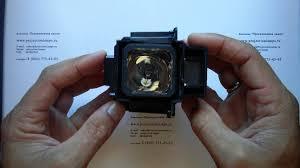 лампа vt75lp для проектора nec utax dukane image triumph