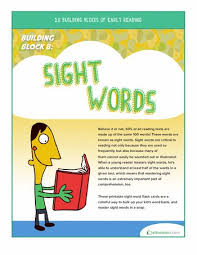 18 best sight words kindergarten images on pinterest