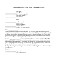 11 best images of entry level clerical cover letter entry level