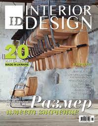 Fine Woodworking Magazine 229 Pdf by