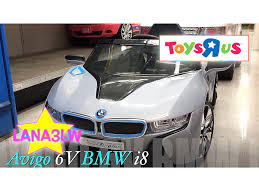 toddler battery car toysrus bmw 6v avigo i8 kids electric ride on car power test drive