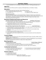 career resume career fair resume