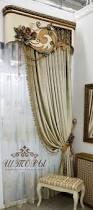 Window Curtains Amazon Ideal Roman Type Curtains Tags Roman Curtains Lace Curtains