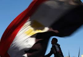 Cairo Flag What Is Egypt Expecting On Jan 25 Revolution Anniversary Al