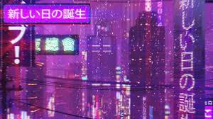 2 8 1 4 遠くの愛好家 distant lovers vaporwave youtube